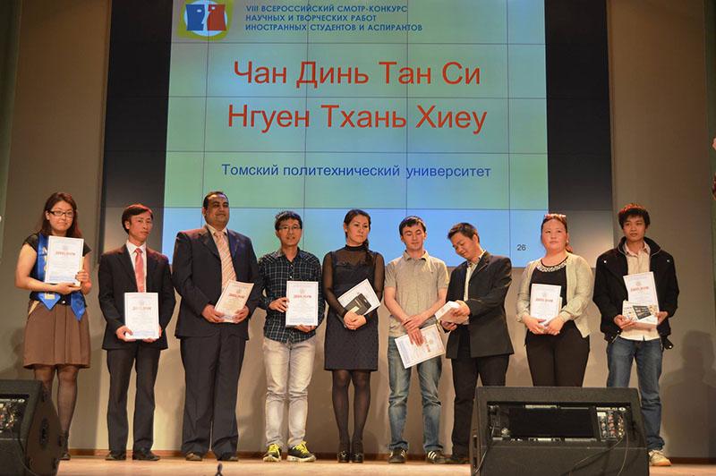 Chàng trai Quảng Trị chinh phục đại học Bách khoa Tomsk